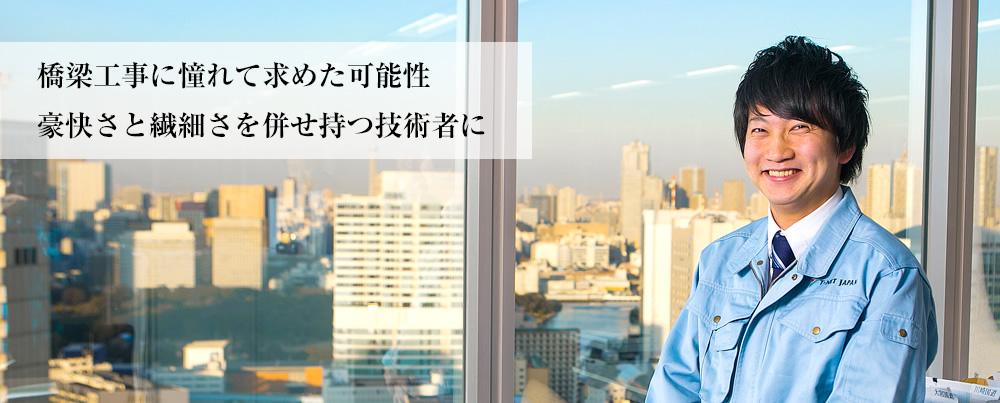 ティーネットジャパン